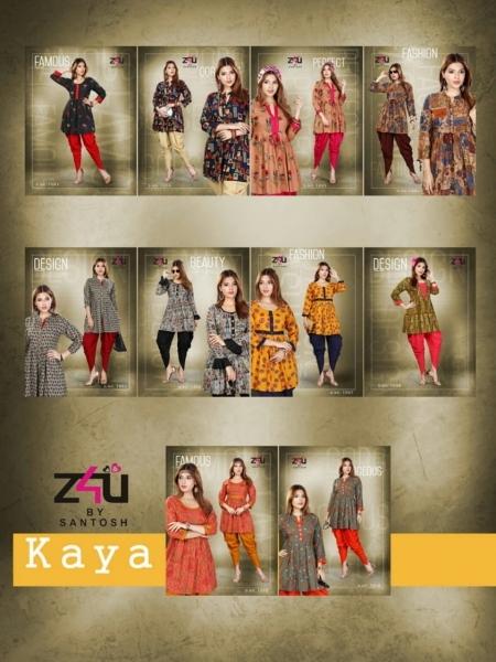 Z4U KAYA RAYON FABRIC  (12)