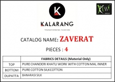 ZAVERAT KALARANG COTTON (7)