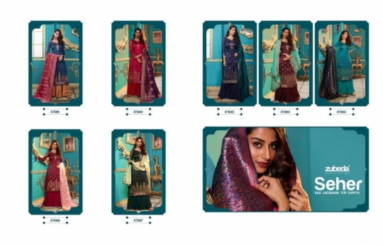 ZUBEDA PRESENTS SEHER SILK JACQURAD FABRIC WITH EMBROIDERY WORK SALWAR SUIT WHOLESALE DEALER BEST RATE BY GOSIYA EXPORTS SURAT (15)