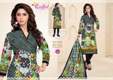 ZULFAT VOL 1 COTTON (6)
