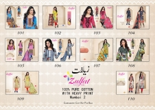 ZULFAT VOL 1 COTTON (9)